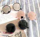 圓形框墨鏡金屬內圈韓潮時尚太陽鏡