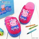 童鞋城堡-佩佩豬 保暖絨毛拖鞋 粉紅豬小妹 PG0032 桃