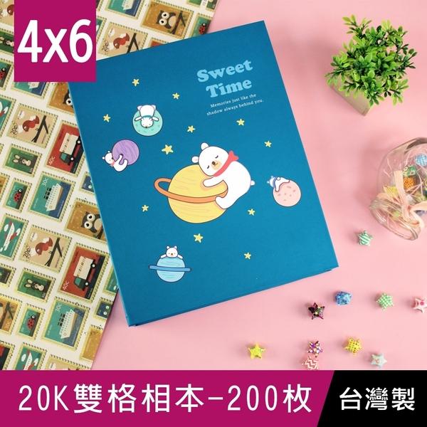 珠友 PH-20045 20K雙格相本/相冊/相簿 (可收納200枚4x6照片.明信片)