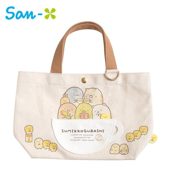 【日本正版】角落生物 玉米濃湯系列 帆布手提袋 便當袋 午餐袋 角落小夥伴 San-X 777063