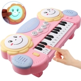 兒童電子琴音樂拍拍鼓2合1嬰幼兒益智0男女孩3歲寶寶早教玩具鋼琴TA7237【極致男人】
