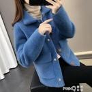 2020秋冬新款韓版女外套仿水絨一體皮寬鬆女很仙的衫潮 依凡卡時尚