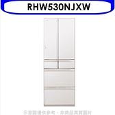 回函贈日立【RHW530NJXW】527公升六門-琉璃冰箱XW琉璃白(與RHW530NJ同款)