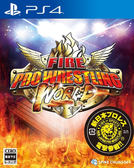(日本代訂) PS4 熱血摔角世界 純日版 通常版