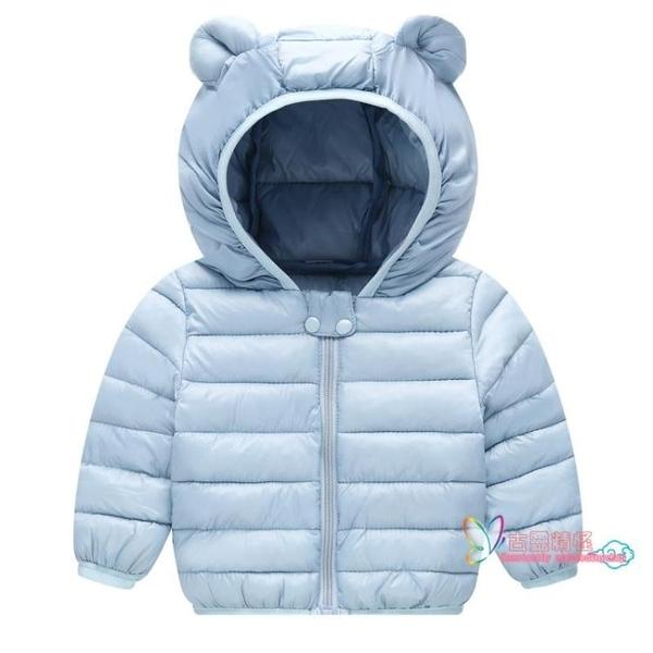 兒童羽絨男 冬裝棉衣外套兒童寶寶輕薄羽絨棉服套裝男童女童棉襖棉褲 4色