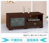《固的家具GOOD》645-4-AT 珍鑽胡桃4尺電視櫃
