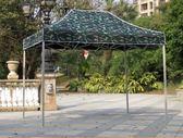 戶外迷彩廣告帳篷印字伸縮折疊加厚擺攤四腳帳篷傘遮陽雨棚igo     韓小姐