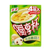 康寶 獨享杯濃湯 13g╳4入 #奶油蘑菇 ◆ 86小舖 ◆