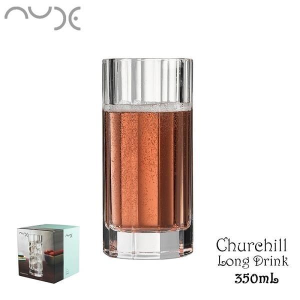 【南紡購物中心】【pasabahce】NUDE Churcill Long Drink 教堂水晶玻璃長飲杯 350mL (調酒杯 highball)