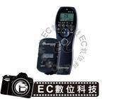 【EC數位】SUNPOWER RT-4 無線快門遙控器 國家NCC無線傳輸認證  相機無線定時快門遙控器配DC0快門連結