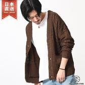 針織外套 粗織麻花開襟外套 共6色