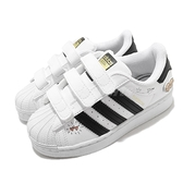 adidas 休閒鞋 Superstar CF C 白 黑 童鞋 中童鞋 魔鬼氈 皮革 愛心 圖案 【ACS】 FZ0615