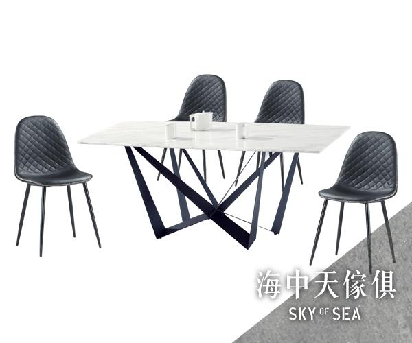 {{ 海中天休閒傢俱廣場 }} G-42 摩登時尚 餐廳系列 860-4 爵士白6尺餐桌+A-019黑腳