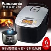Panasonic 國際牌 6人份微電腦電子鍋 SR-ZX105