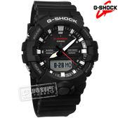 G-SHOCK CASIO / GA-800-1A / 卡西歐 兩地時間 指針數位 雙顯 防水200米 橡膠手錶 黑色 48mm