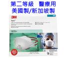 3M 醫療外科用呼吸防護具 1870+ ...