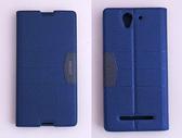 gamax完美系列Sony Xperia C3(D2533)簡約綴色側翻手機保護皮套 隱藏磁扣可插卡可支撐 內TPU軟殼全包防摔