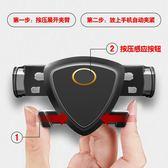 車載手機支架出風口夾式卡扣式汽車用導航創意多功能通用型手機座     易家樂