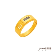 J'code真愛密碼 愛情恆溫黃金/水晶男戒指