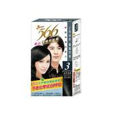 566染髮護髮霜3自然黑【康是美】