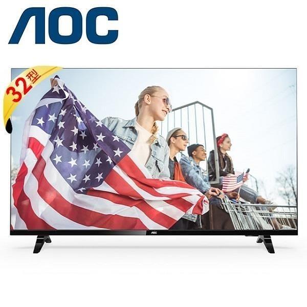 【免運費】美國 AOC 超薄邊框 淨藍光 32吋 液晶 電視/顯示器+視訊盒 32M3395