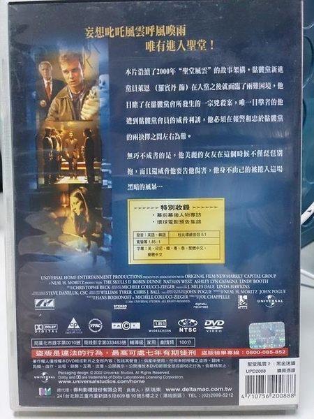 挖寶二手片-H18-039-正版DVD*電影【聖堂風雲2黑金迷牆】-納山維斯特*羅賓丹