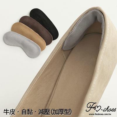 鞋材.牛皮乳膠後跟貼(加厚型)-FM時尚美鞋