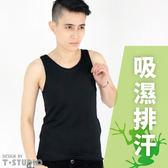《T-STUDIO拉拉購物網》U領小蛙系列/熱銷款/吸濕排汗粘式全身束胸內衣(黑)