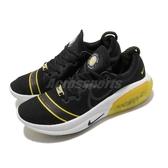 Nike 慢跑鞋 Joyride Run FK 黑 黃 男鞋 舒適緩震 運動鞋 【ACS】 CT1521-001