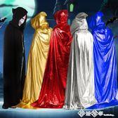 成人萬聖節披風cosplay服裝兒童演出服黑色巫師袍死神斗篷吸血鬼 西城故事