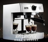 220v咖啡機意式全半自動咖啡機家用商用手動