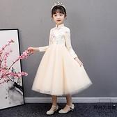 女童洋裝漢服旗袍公主裙兒童連身裙長裙加絨禮服秋冬【時尚大衣櫥】