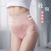高腰收腹暖宮內褲女士提臀翹臀褲冰絲無痕三角褲 萬客居