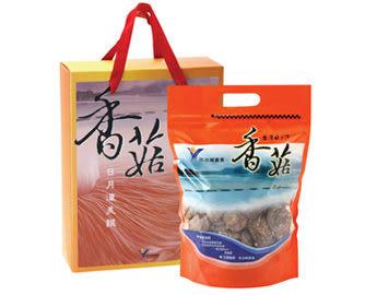日月潭香姑~~大菇(300g)~~--南投縣魚池鄉農會(做肉燥飯、香菇雞湯都好吃喔!)