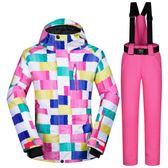 【年終】全館大促滑雪服套裝女戶外冬季加厚保暖上衣正韓潮牌單雙板防水風衣褲外套