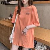中長款寬鬆純棉T恤女短袖ins潮2020年新款韓版下衣消失女t桖上衣【小艾新品】