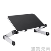投影儀支架通用伸縮摺疊桌面床頭極米H3堅果J9家用當貝F1三角托架WD 至簡元素