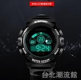 兒童手錶男孩女孩防水夜光中小學生智能錶電子錶多功能運動手錶男