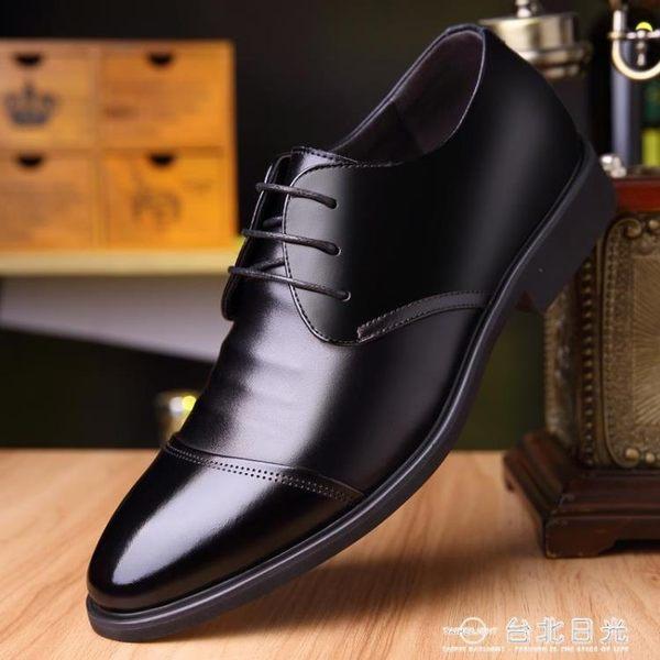 男鞋秋商務休閒正裝皮鞋男青圓頭鞋黑色大碼鞋子男士德比鞋  台北日光