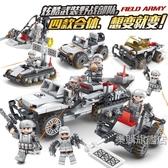 組裝積木兼容積木兒童越野戰車軍事積木玩具拼裝益智組裝車10男孩模型