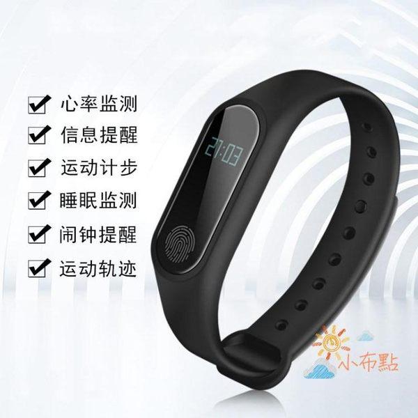 智慧手環運動手環智慧防水學生鬧鐘錶計步心率檢測安卓多功能錶 99狂歡購物節