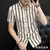 中大碼條紋短袖襯衫 2019夏季新款男士英倫休閒襯衣個性條紋薄款寸衫 QX9222 『愛尚生活館』