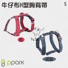 PPARK寵物工園[牛仔布H型胸背帶,S,2種顏色]