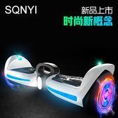代步車 善騎雙輪體感電動扭扭車兒童成人兩輪智慧漂移思維代步車平衡車 JD 玩趣3C