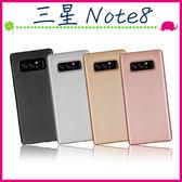 三星 Galaxy Note8 6.3吋 碳纖維紋背蓋 矽膠手機殼 全包邊保護套 簡約手機套 TPU保護殼 軟殼 外殼