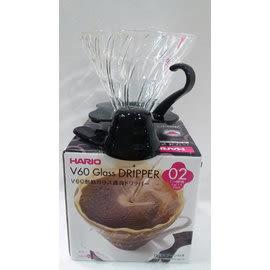 HARIO~V60圓錐玻璃濾杯1~4杯用~附可拆式底座/量匙(VDG-02B)手沖滴漏咖啡(黑色)