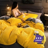 床上四件套 珊瑚絨床上四件套加厚保暖冬季雙面法蘭絨床單被套法萊絨三件套【快速出貨】