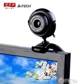 外置帶麥克風夜視視頻會議家用學習英語教學USB免驅動 快速出貨