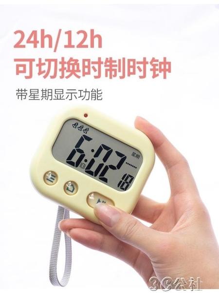 計時器 計時器提醒器學生可愛時間管理器考研計時器靜音倒計時震動鬧鐘 3C公社