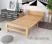 摺疊床單人床成人簡易實木午休床午睡家用木板經濟型雙人鬆木小床CY     後街五號